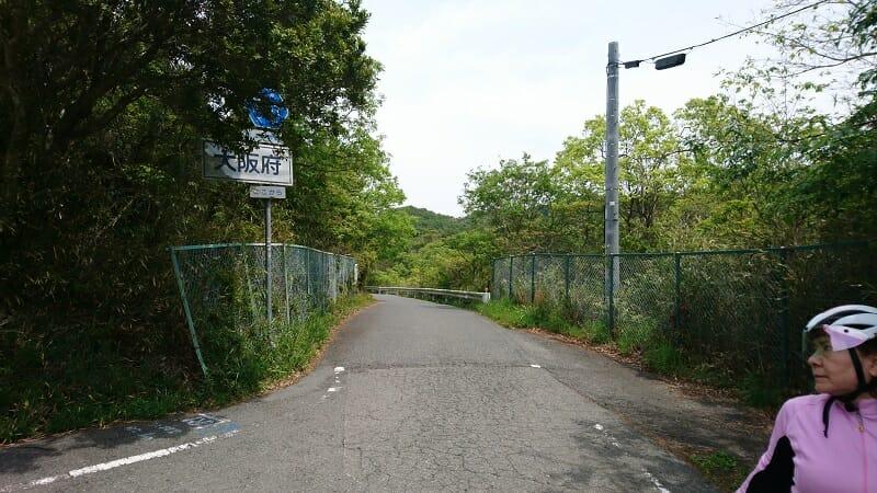 大阪府と和歌山県の県境