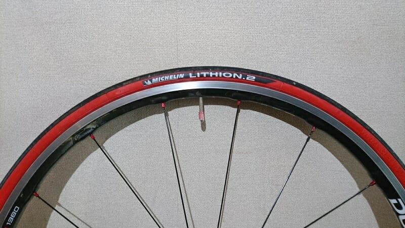ミシュラン リチオン2 の赤色