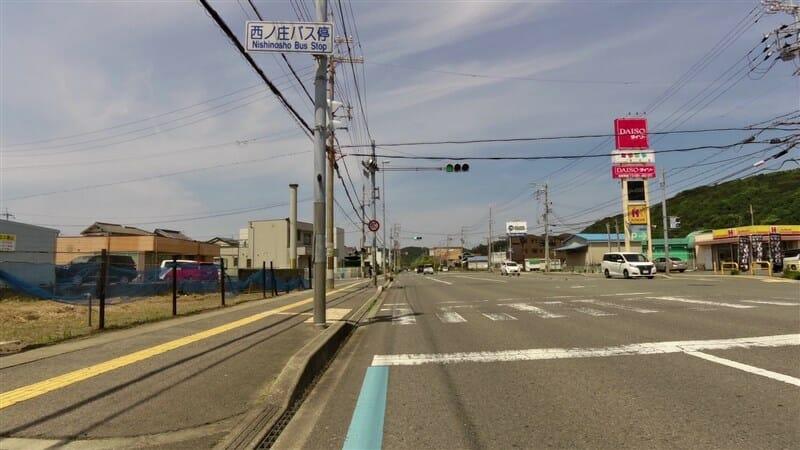 R147からR7(粉河加太線)へ出たところの、西ノ庄バス停交差点