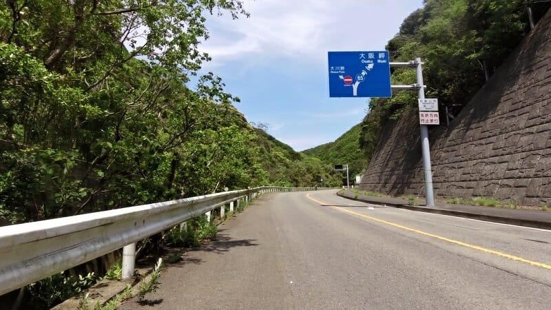 大川峠への標識