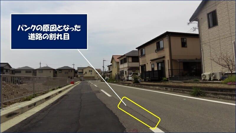 工事中の道に切られた「溝」に入ったようだ