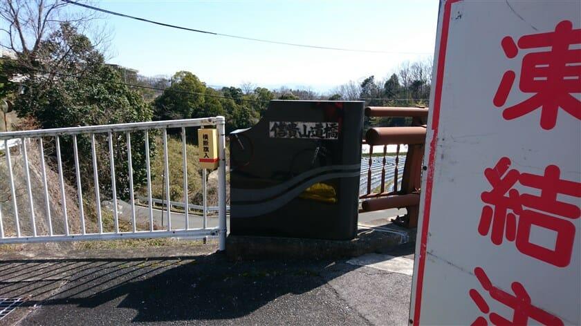 信貴山道橋で右折し、若井方面に向かう