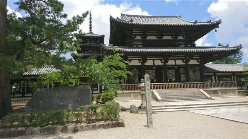 法隆寺五重塔と金堂