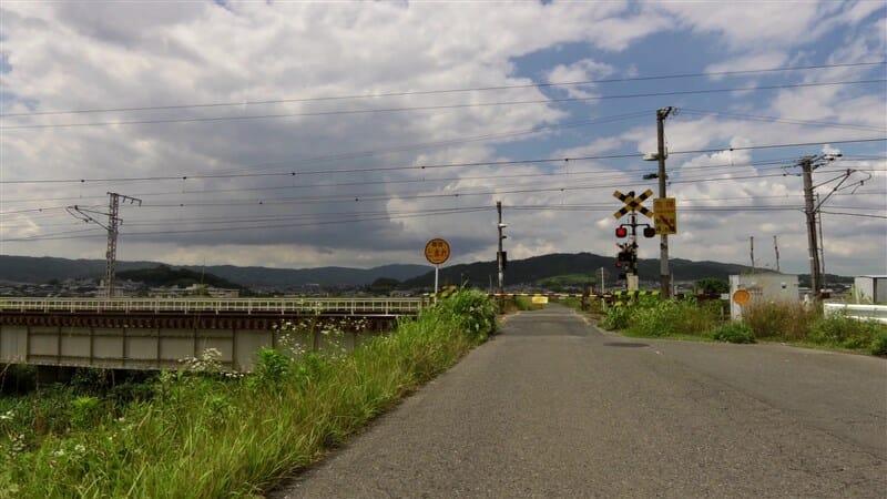 業平道(なりひらみち)
