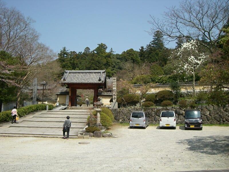 起点の観心寺