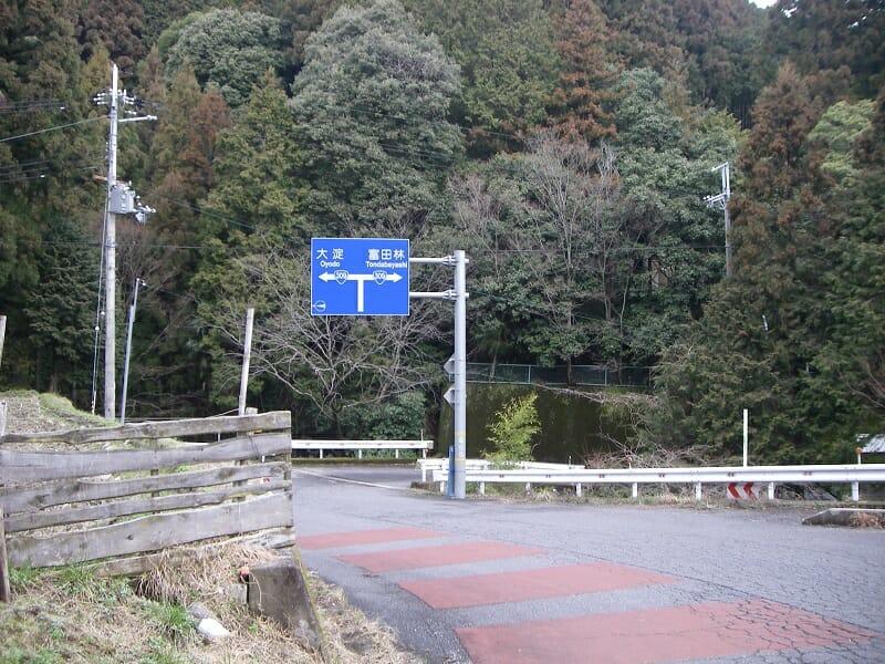 水越峠:旧道から合流地点方向の看板