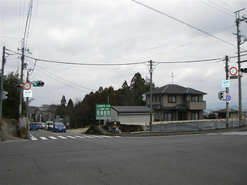 奈良県側起点の名柄