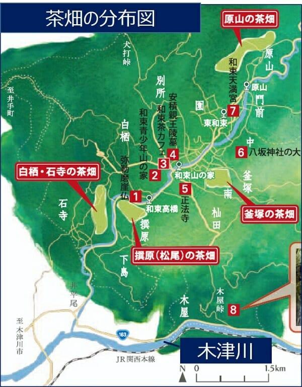 茶畑の分布図