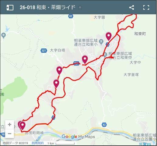 【26-018 和束・茶畑ライド 約 24㎞ 】のコース地図