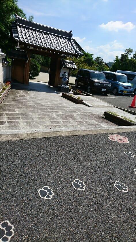 犬の足跡の終りは、達磨寺の西門になっている