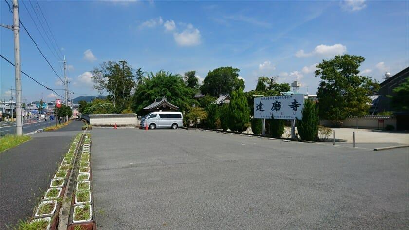 達磨寺:駐車場