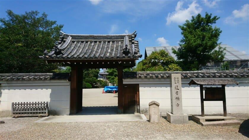 達磨寺:山門