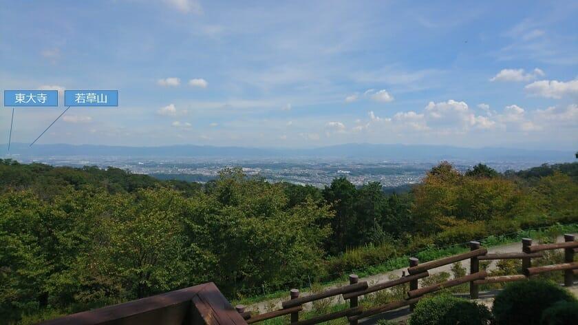 奈良側・南東方向を望む