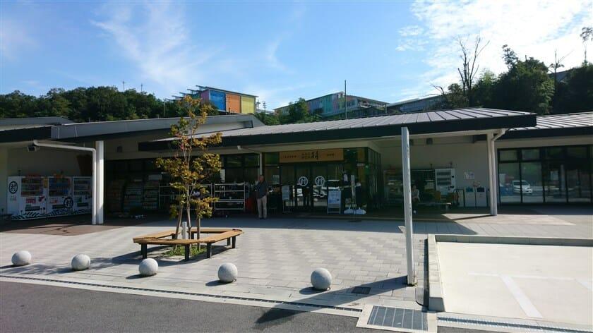 道の駅 お茶の京都みなみやましろ村 正面玄関
