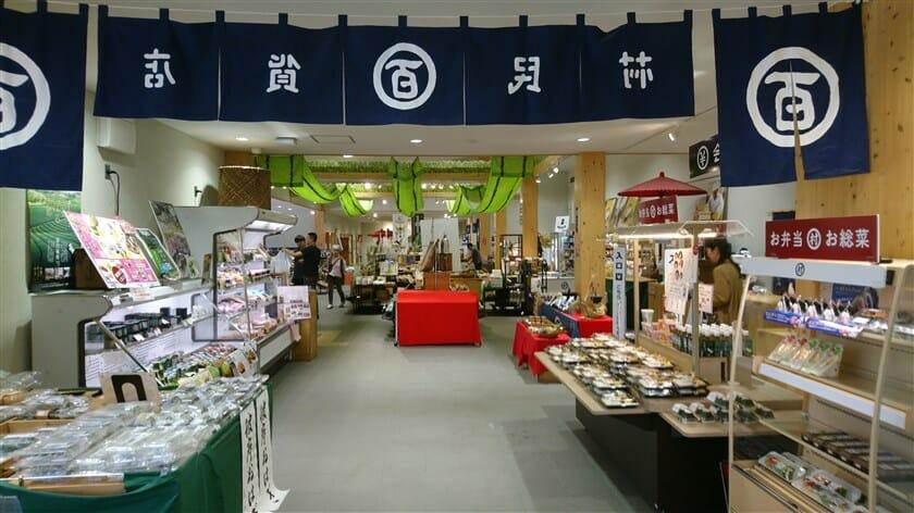 道の駅 お茶の京都みなみやましろ村 「のもん市場」