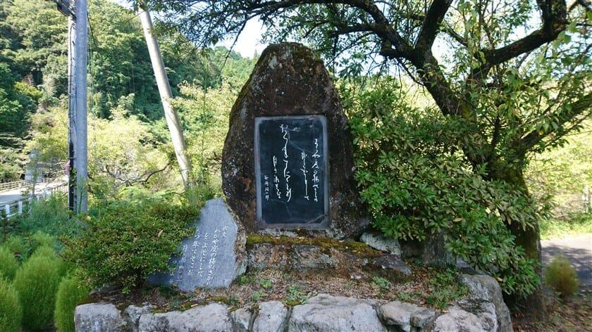 谷崎潤一郎の碑