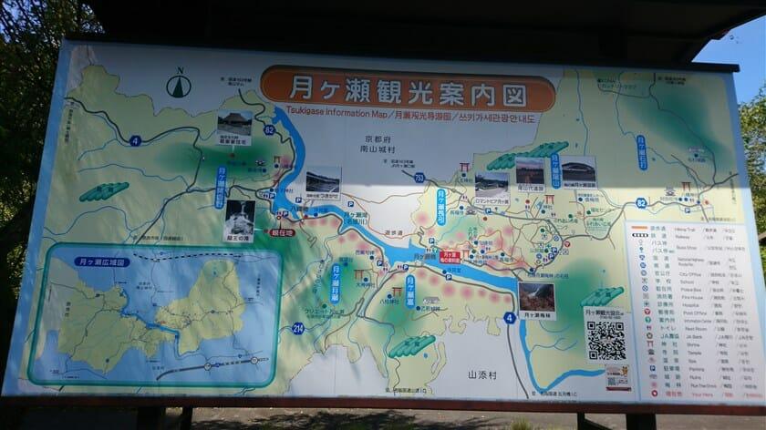 龍王の滝近くの、桃香野(ももがの)製茶工場前に駐車場があり、「月ヶ瀬観光案内図」がかかっていた