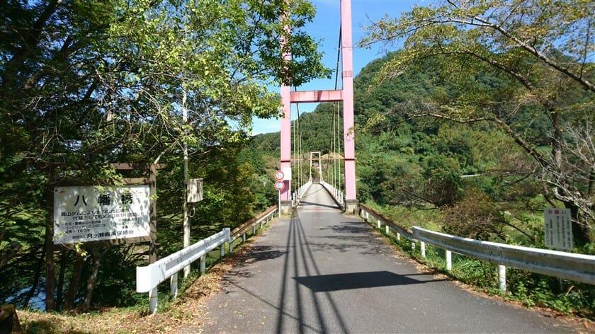 八幡橋(はちまんばし)