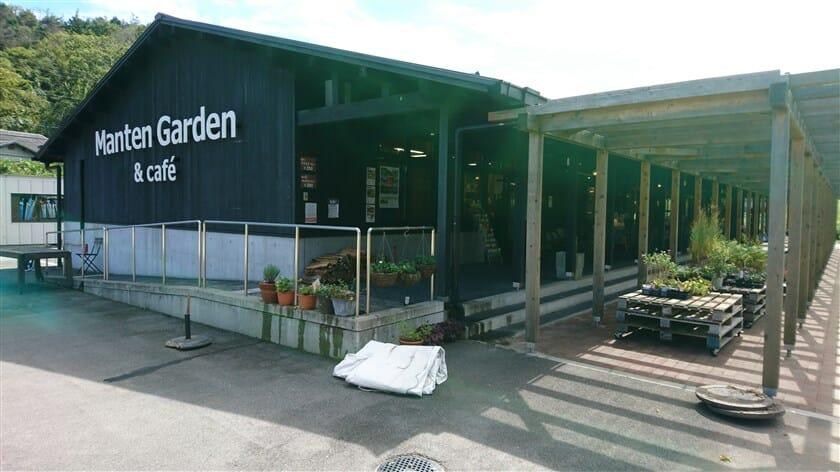 満天ひろば(Manten Garden)