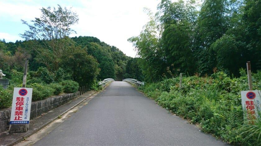 途中、対岸(腰越ふれあい広場方面)への橋がある