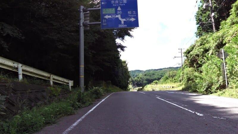 国道369号へ左折の標識がある地点で、一旦、登りが終わる