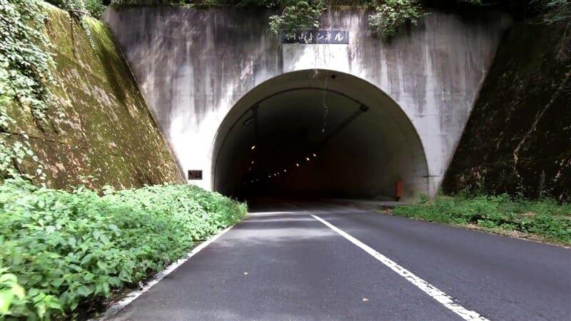桐山トンネル