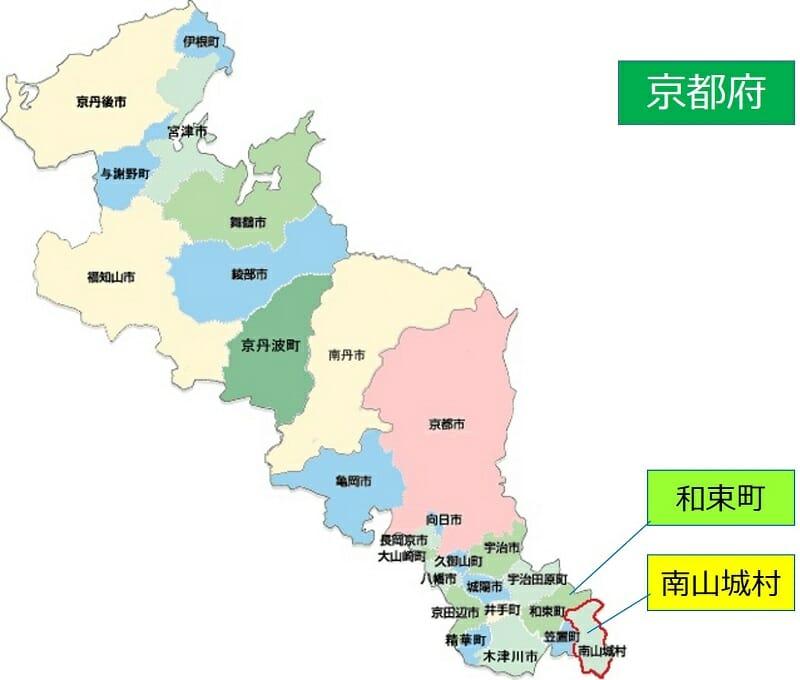 京都府における南山城村の位置