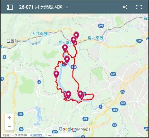 【26-071 月ヶ瀬湖周遊 約 26㎞】のコース地図