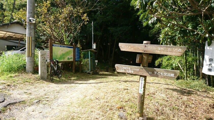 榁木峠(むろのきとうげ)の頂上
