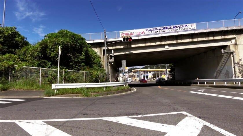 行き過ぎて、第二阪奈道路をくぐる