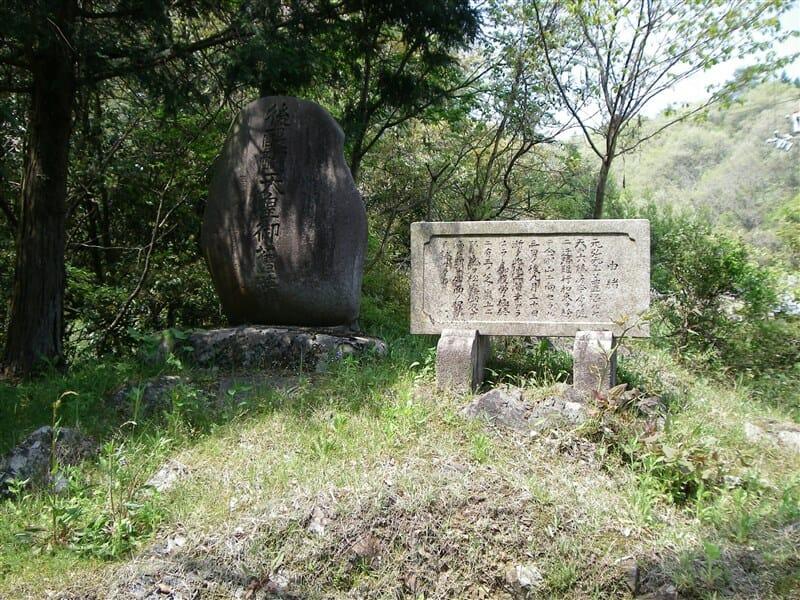 醍醐天皇 松の下露跡