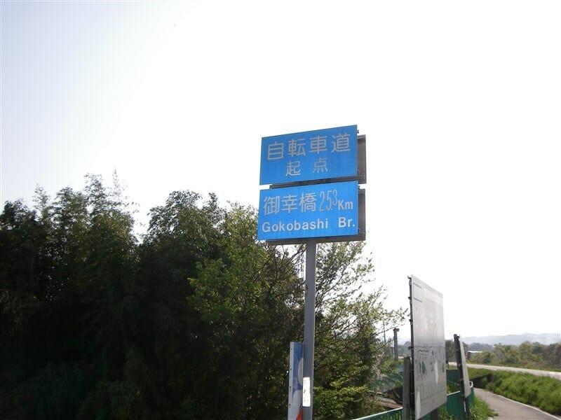 木津泉大橋へ