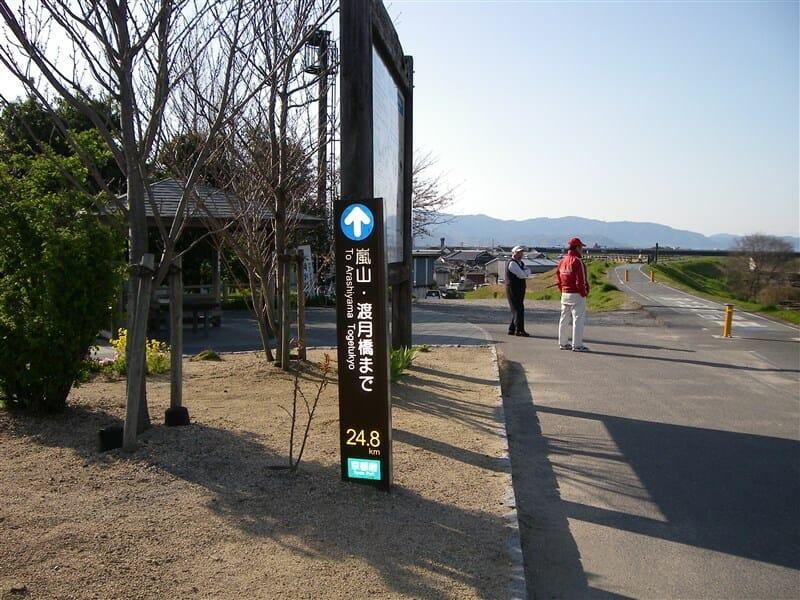 京都八幡木津自転車道線