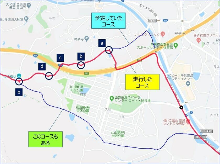 榁木峠(むろのきとうげ)への経路