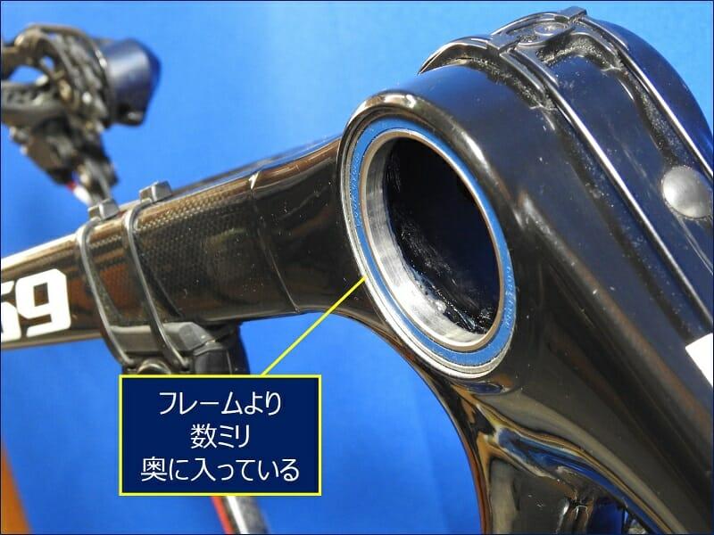 フレームに圧入されているベアリングは、フレームより数ミリ内側に入っているので、フレームに当たらない外形の「何かで」叩き込まなければならない