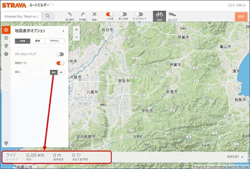 距離のデフォルトがマイルになっているので、左にある「地図表示オプション」で「単位」を【km】に変更しなければならない