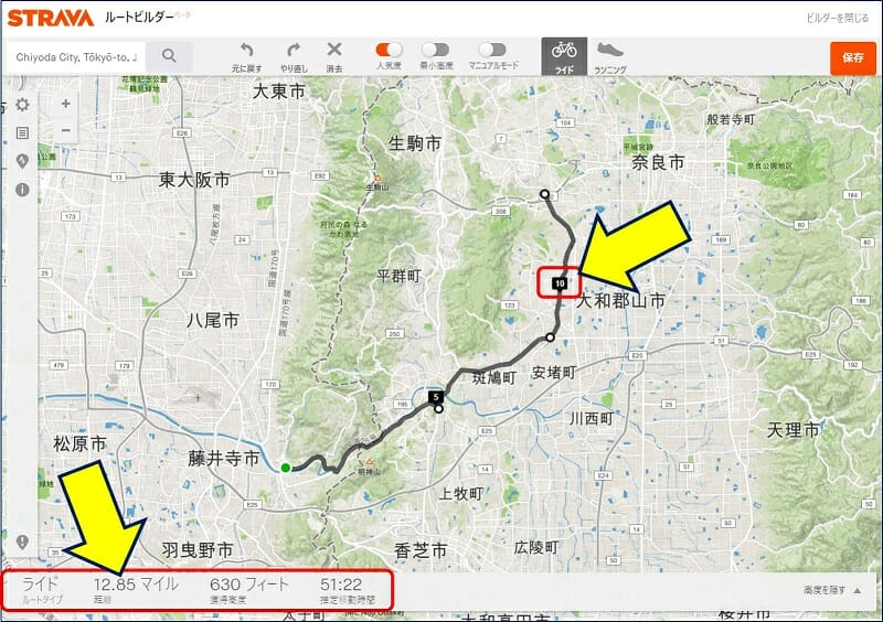 作成したコースには、スタート地点からの距離が表示されるが、デフォルトではマイルになっている