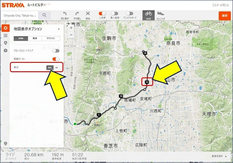 左にある「地図表示オプション」で、「単位」を【km】に変更する