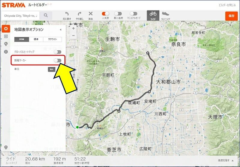 「地図表示オプション」で、「距離マーカー」を【オフ】にすれば、表示されなくなる