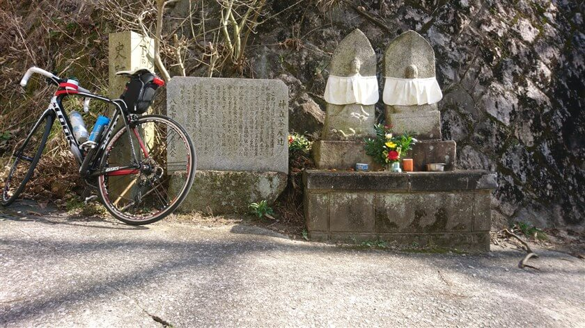 水呑地蔵尊へのトレッキング道があり、少し登ると「神立茶屋辻」の石碑がある