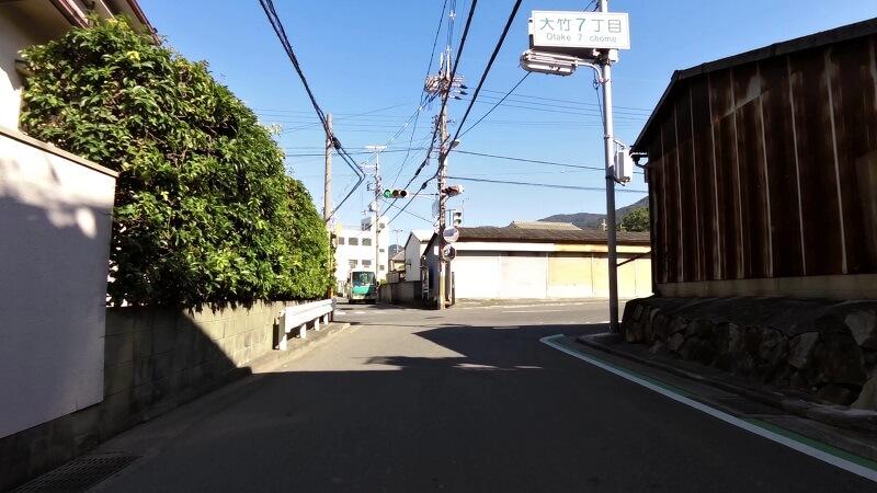 大竹7丁目の交差点