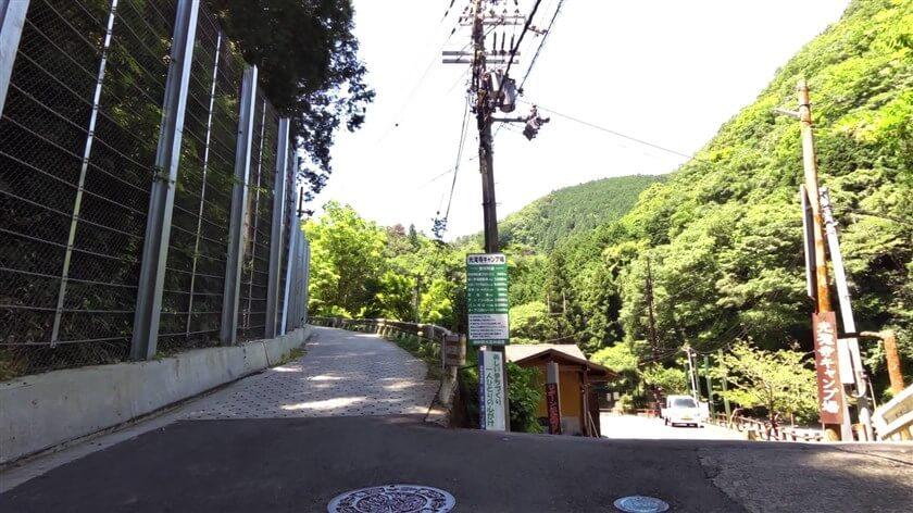 光滝寺キャンプ場への入口横を通過