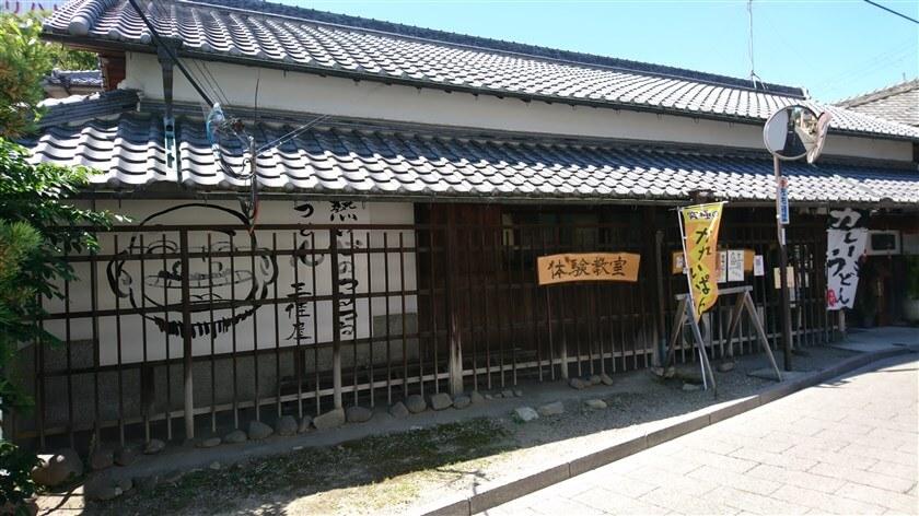 高野街道の絶品カレーパン:季節料理 三佳屋