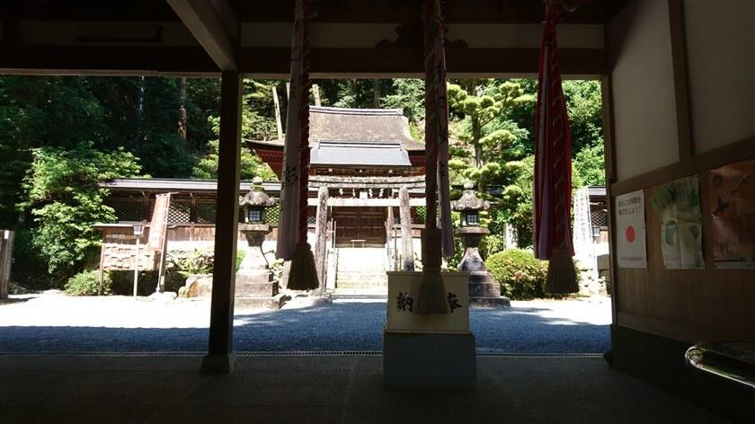 「烏帽子形八幡神社」