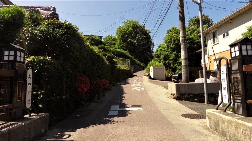舊西條橋(きゅうさいじょうばし)を渡ると、ゲキサカが待っている