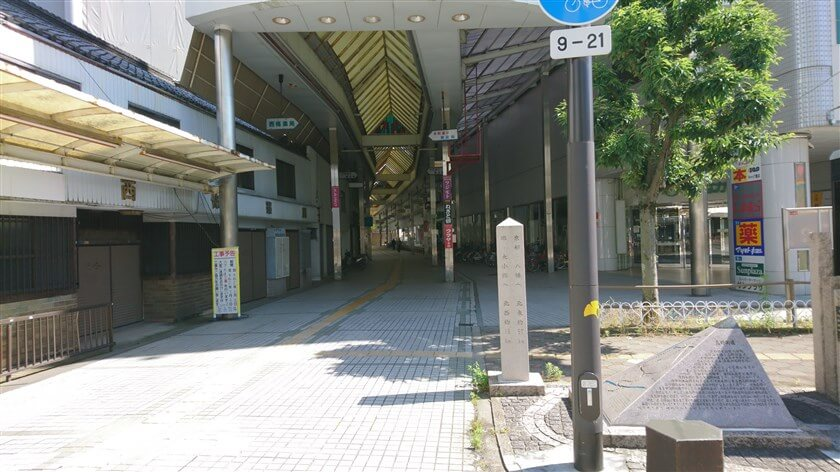 近鉄・南海河内長野駅前のアーケード街を抜けたところに、高野街道の石碑がある
