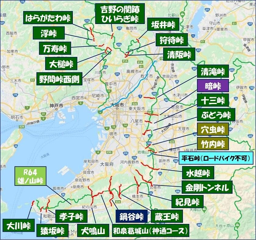 大阪府の峠 位置の地図