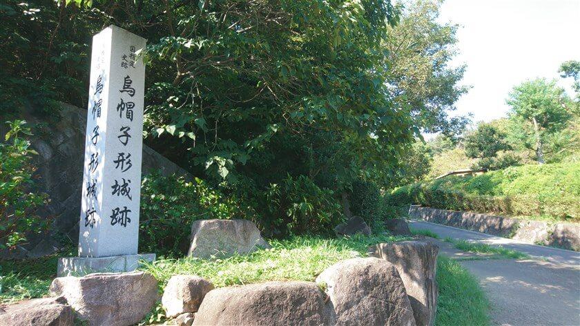 烏帽子形城跡への、登り口