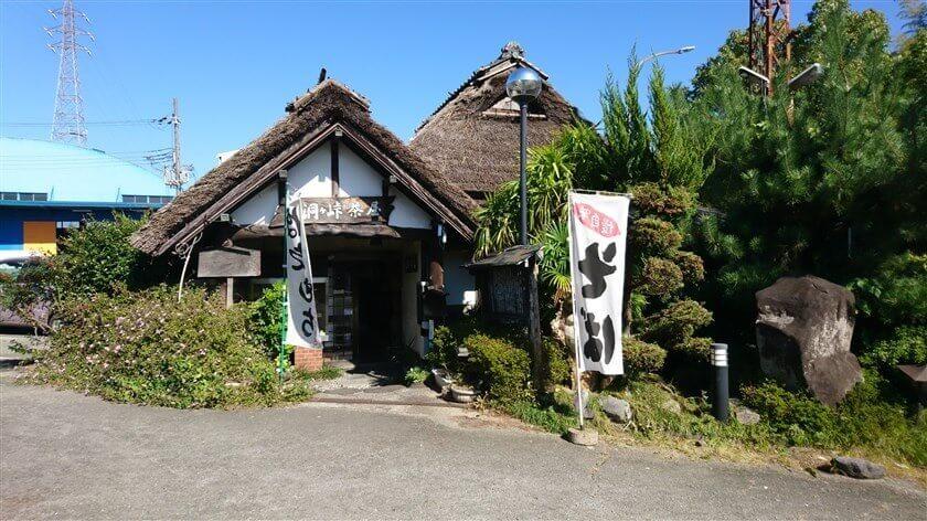 「洞ケ峠茶屋」