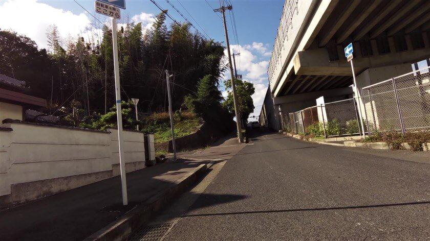 ここから上原町に向う道は、登りになる